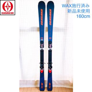 オガサカ(OGASAKA)の【新品未使用/スキーケース込み】オガサカ TC-SK 160cm(板)