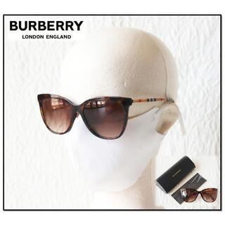 バーバリー(BURBERRY)の国内正規本物!新品タグ付き【バーバリー】 サングラス べっこう柄(サングラス/メガネ)