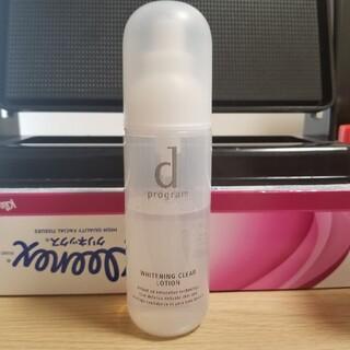 ディープログラム(d program)のdプログラム ホワイトニングクリア(化粧水/ローション)