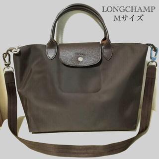 LONGCHAMP - ロンシャン バッグ プリアージュ ネオ 2wayトート ショルダーバッグ M