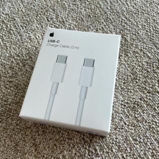 Apple - USB-C 充電器 ケーブル(2m) アップル純正新品