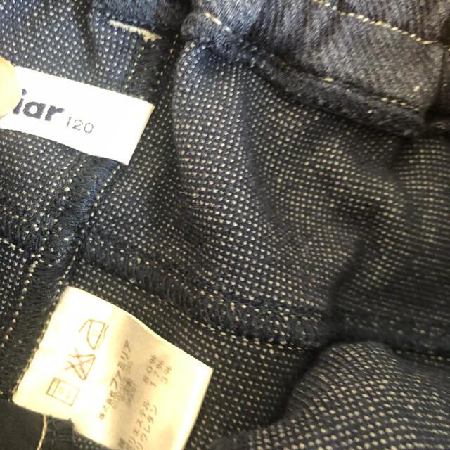 familiar(ファミリア)のファミリア  デニム スカート キッズ/ベビー/マタニティのキッズ服女の子用(90cm~)(スカート)の商品写真