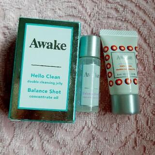 アウェイク(AWAKE)のAWAKEミニサイズセット(美容液)