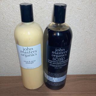 John Masters Organics - ジョンマスターオーガニック シャンプー スキャルプ 1035 c&n 1000