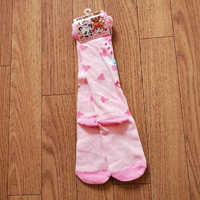 GrandGround(グラグラ)のグラグラ 靴下 キッズ/ベビー/マタニティのこども用ファッション小物(靴下/タイツ)の商品写真