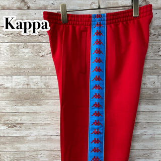 カッパ(Kappa)の《新品未使用》カッパ Kappa サイドライン ワンタック パンツ ジャージ(その他)