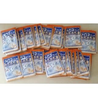 コバヤシセイヤク(小林製薬)のメガネクリーナー  40包(日用品/生活雑貨)