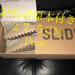 アディダス(adidas)のAdidas YEEZY Slide Pure 27.5CM(サンダル)