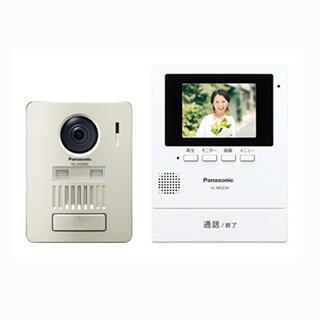 パナソニック(Panasonic)の[未使用]パナソニック ワイヤレステレビドアフォン(その他)