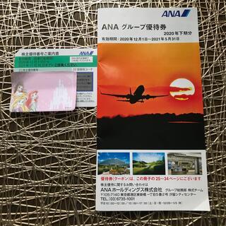 エーエヌエー(ゼンニッポンクウユ)(ANA(全日本空輸))のANA 株主優待(ショッピング)
