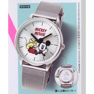 タカラジマシャ(宝島社)のSPRING 11月号付録 ミッキーマウス腕時計(腕時計)