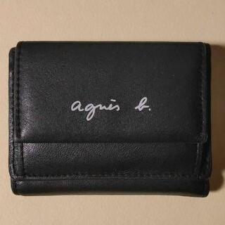 agnes b. - 【送料無料】アニエスベー agnes b 三つ折り財布