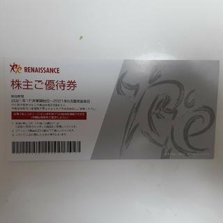 【kaori様専用】ルネサンス株主優待券 4枚(フィットネスクラブ)