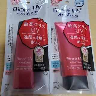 カオウ(花王)のビオレUV アスリズム スキンプロテクトミルク(65ml)(日焼け止め/サンオイル)