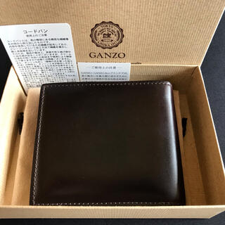 ガンゾ(GANZO)のGANZO SHELL CORDOVAN 2 二つ折り財布(折り財布)