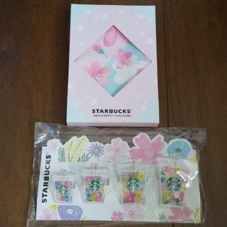 スターバックスコーヒー(Starbucks Coffee)のスタバ SAKURA2021 ふろしき、クリップセット(日用品/生活雑貨)