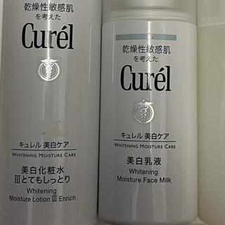Curel - キュレル 美白化粧水 美白乳液セット