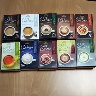エイージーエフ(AGF)のAGFブレンディ カフェラトリー スティックコーヒー お試し10種30本(コーヒー)
