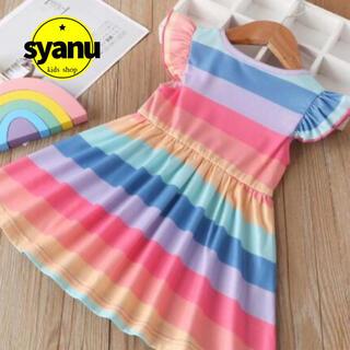 キッズ レインボーサマーワンピース 韓国子供服 スカート (ワンピース)