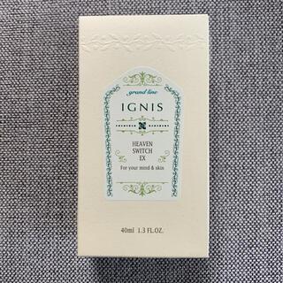 イグニス(IGNIS)のイグニス ヘヴンスイッチ EX  40ml 美容液(美容液)