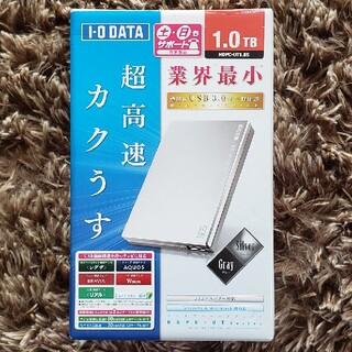 アイオーデータ(IODATA)のI・O DATA ポータブルハードディスク カクうす(PC周辺機器)