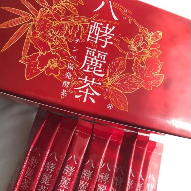 発酵麗茶はっこうれいちゃ  20包 食品/飲料/酒の健康食品(健康茶)の商品写真