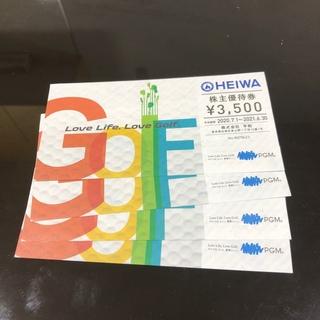 PGM 平和 株主優待券 4枚(ゴルフ場)