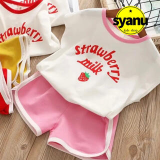 キッズ いちごみるくセットアップ 韓国子供服Tシャツラインパンツ (Tシャツ/カットソー)