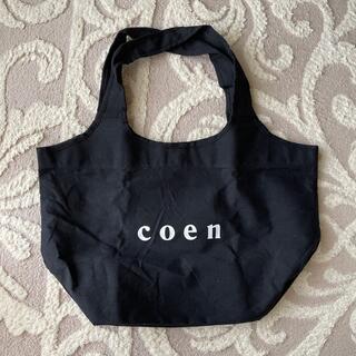 コーエン(coen)のCoen大容量トートバッグ(トートバッグ)