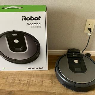 アイロボット(iRobot)のirobot ルンバ960(掃除機)