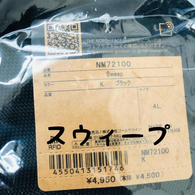 THE NORTH FACE(ザノースフェイス)の《新品》21SS ザ ノースフェイス スウィープ・ブラック ウエスト/ボディバッ メンズのバッグ(ボディーバッグ)の商品写真