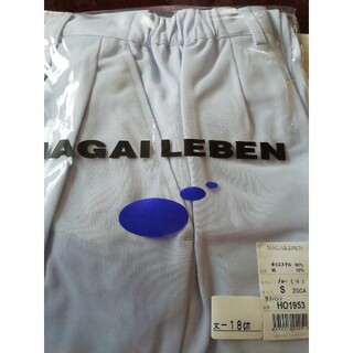 ナガイレーベン(NAGAILEBEN)のナガイレーベン  白衣青 男性用パンツSサイズ(その他)
