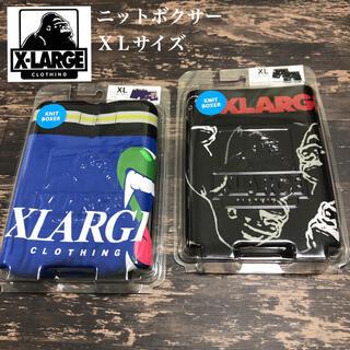 エクストララージ(XLARGE)の新品 未開封 XLARGE エクストララージ ボクサーパンツ XL 2枚セット(ボクサーパンツ)