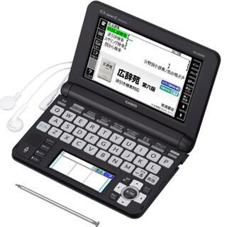 カシオ(CASIO)のcasio EX-word dataplus8 XD-U6500 電子辞書(その他)