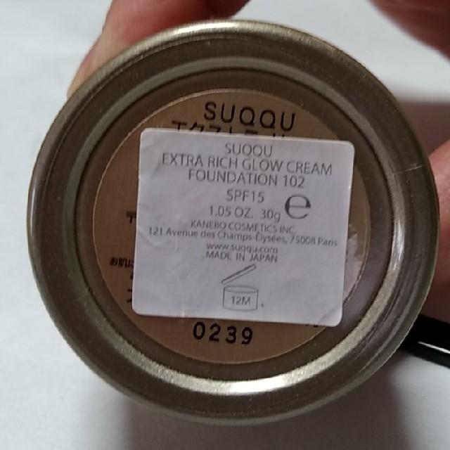 SUQQU(スック)のSUQQU エキストラ リッチ グロウ  クリーム  ファンデーション102 コスメ/美容のベースメイク/化粧品(ファンデーション)の商品写真