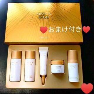 エイボン(AVON)の【新品♥】⭐エイボン化粧品⭐ミッションエクラ L X トライアルセット⭐(サンプル/トライアルキット)