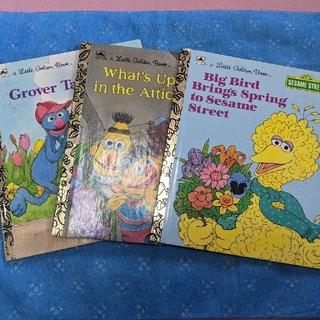 セサミストリート(SESAME STREET)の英語絵本 リトルゴールデンブック セサミストリート(絵本/児童書)