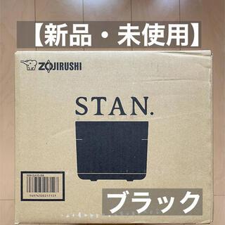 象印 - ZOJIRUSHI 象印 STAN. IH炊飯ジャー(5.5合炊き)NWSA10