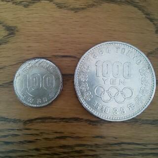 東京オリンピック 記念硬貨 : 1000円 100円1964 昭和39年(貨幣)