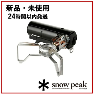 Snow Peak - 【新品・未使用】スノーピーク HOME&CAMP バーナー ブラック