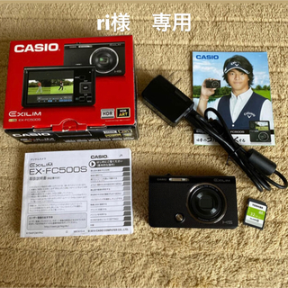 CASIO - カシオ CASIO EXILM HS EX-FC500S BK