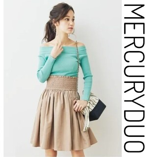 MERCURYDUO - MERCURYDUO タフタカラースカート シャーリング ハイウエスト