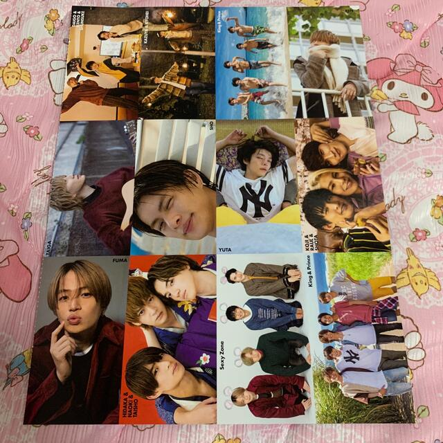 Johnny's(ジャニーズ)のMyojo 2020年4月号 厚紙生カード エンタメ/ホビーのタレントグッズ(アイドルグッズ)の商品写真