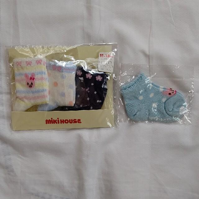 mikihouse(ミキハウス)のミキハウス 靴下 11~13 4足セット キッズ/ベビー/マタニティのこども用ファッション小物(靴下/タイツ)の商品写真