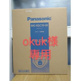 パナソニック(Panasonic)のPanasonic MC-RSC10-W ロボット掃除機 RULO mini(掃除機)