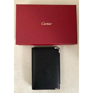 カルティエ(Cartier)のカルティエ Cartier 名刺入れ(名刺入れ/定期入れ)