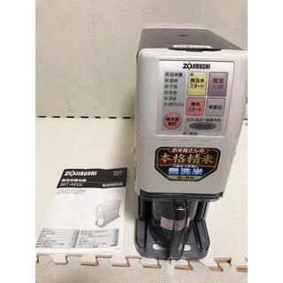 象印 - ★ ZOJIRUSHI 象印 家庭用マイコン無洗米精米機 5合 BT-AE05