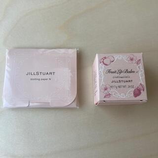 ジルスチュアート(JILLSTUART)のジルスチュアート リップクリーム あぶら取り紙 セット(リップケア/リップクリーム)