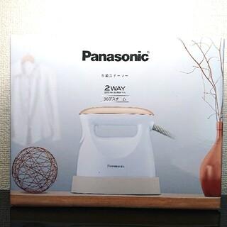 Panasonic - 新品!Panasonic:衣類スチーマー NI-FS570-PN:ピンクゴールド