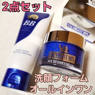 オールインワンクリーム&洗顔フォーム(オールインワン化粧品)